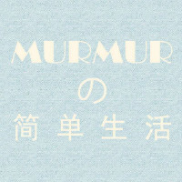 Murmur's Simple Life