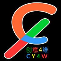 创意4维网络设计服务