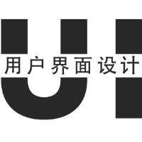 专属UI设计