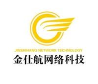 南京金仕航网络科技有限公司
