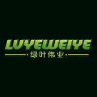北京绿叶伟业国际园林工程有限公司