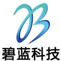 重庆碧蓝科技硬件开发