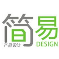 广州简意设计