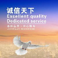 广博软件开发服务