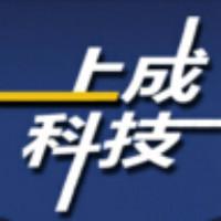 深圳上成.移动开发