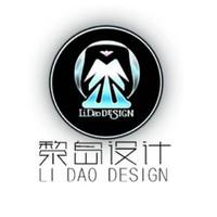 黎岛品牌设计