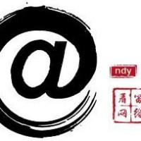 上海看笛网络科技有限公司