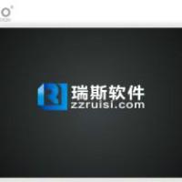 华东软件开发