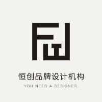 恒创品牌设计机构