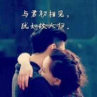 上海市网络视听行业协会