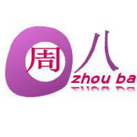 周八logo设计