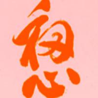 重庆初心传媒