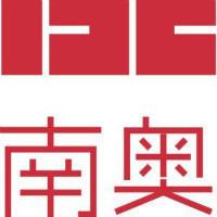 杭州南奥整合营销机构
