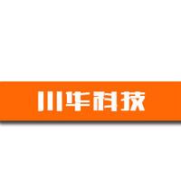 云南川华科技