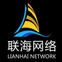 联海网络科技有限公司
