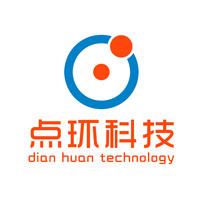 深圳点环科技有限公司