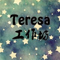 Teresa文化坊