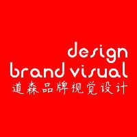 道森品牌视觉设计