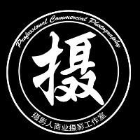 浙江摄影人工作室