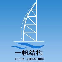 一帆建筑结构设计
