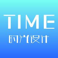 时光品牌形象设计