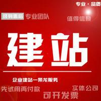 广州六好信息科技有限公司