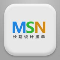 MSN Designer