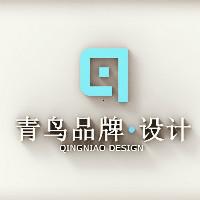 青鸟品牌设计工作室