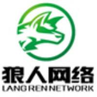 山东手机棋牌游戏开发公司