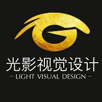 襄阳光影视觉设计
