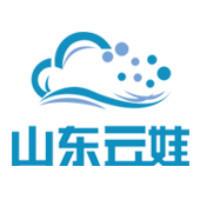 山东云娃网络科技有限公司