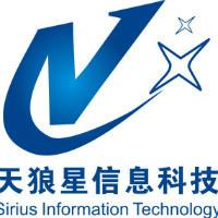 上海天狼星信息科技