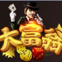 大富翁棋牌游戏软件开发与销售