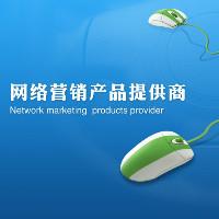 QQ微信微博营销软件