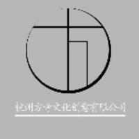 杭州方寺文化创意有限公司