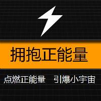 北京-APP高端定制