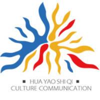 哈尔滨市华耀世奇文化传播有限公司