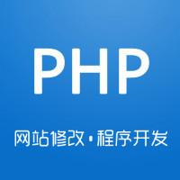 网站开发、升级