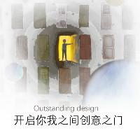 杰出设计@Outstanding design