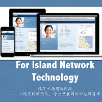 福艾兰德网络科技