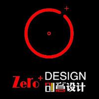 zero+创意平面设计工作室