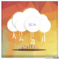 大云设计工作室