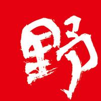 東晟品牌设计二号店