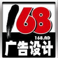 YO168广告