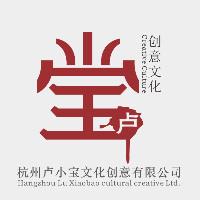 杭州卢小宝文化创意