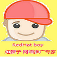 RedHat boy-红帽子工作室