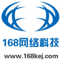 168网络科技