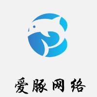 爱豚网络·旗舰店