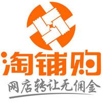 中企网络旗舰店