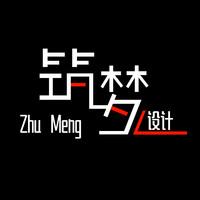 筑梦设计Zhu Meng